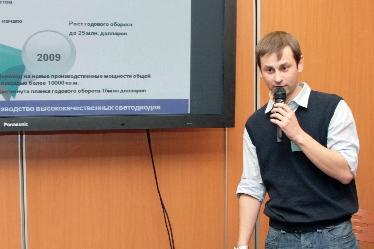 Иван Сыроваткин, продакт-менеджер, «НЕОН — Электронные компоненты»