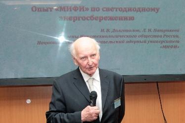 Лев Патрикеев, Профессор кафедры микро и наноэлектроники, «МИФИ»