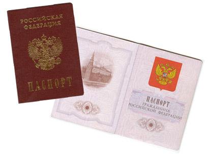 Всем россиянам обещают выдать в следующем году электронные паспорта