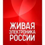 База «Контрактные производители электроники 2021»