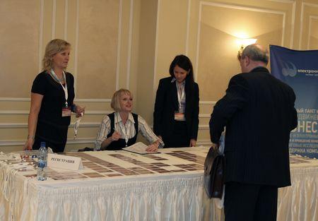 Регистрация участников форума ЖЭР-2011