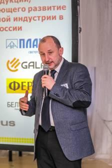 Евгений Долин на конференции компании Лазер-Граффити