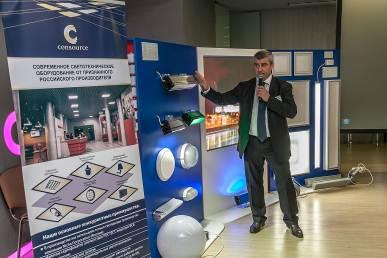 Образцы имеющейся продукции Лазер-Граффити, а также новые разработки были продемонстрированы участникам в рамках московской конференции.