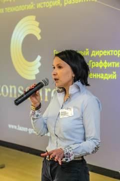 Елена Безрукова, руководитель представительства компании Лазер-Граффити в ЦФО