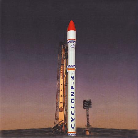 Ракета «Циклон-4»