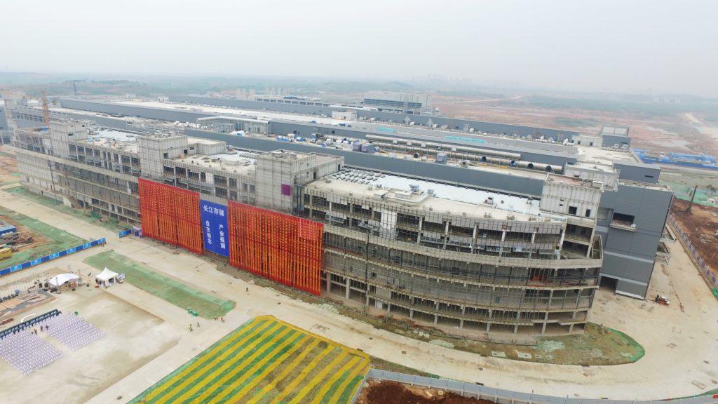 Завод по производству NAND «Yangtze Memory Technologies Company»