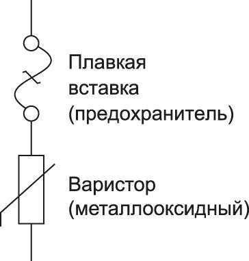 Последовательное включение тепловой защиты в схеме с MOV