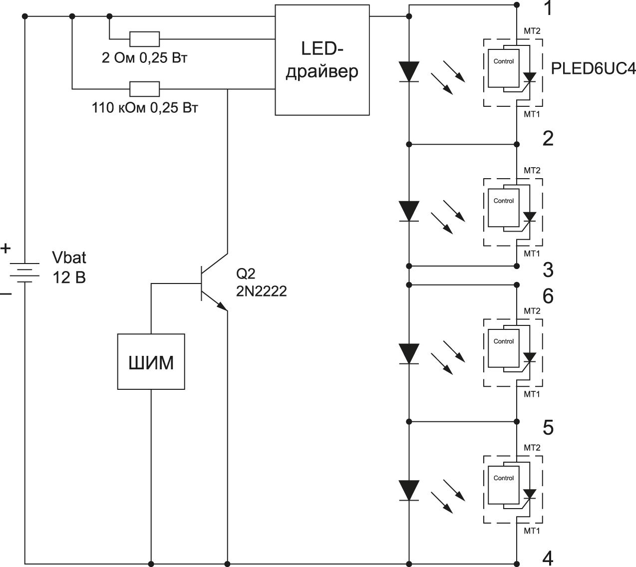Схема, печатная плата и корпус для автомобильного усилителя на tda7560