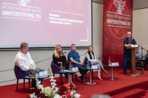 Международный форум «Микроэлектроника-2020»