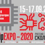Впервые в России: настоящая онлайн-выставка по электронике!