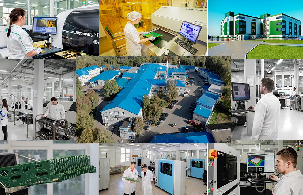 Резонит, крупнейший российский производитель печатных плат (ПП)