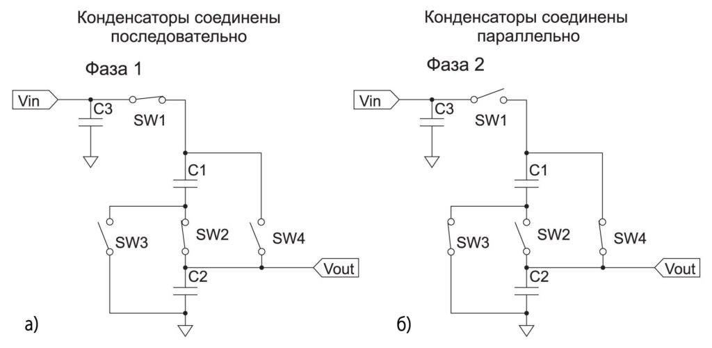 Схема зарядового насоса с плавающими конденсаторами