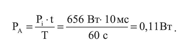 средняя мощность на транзисторе