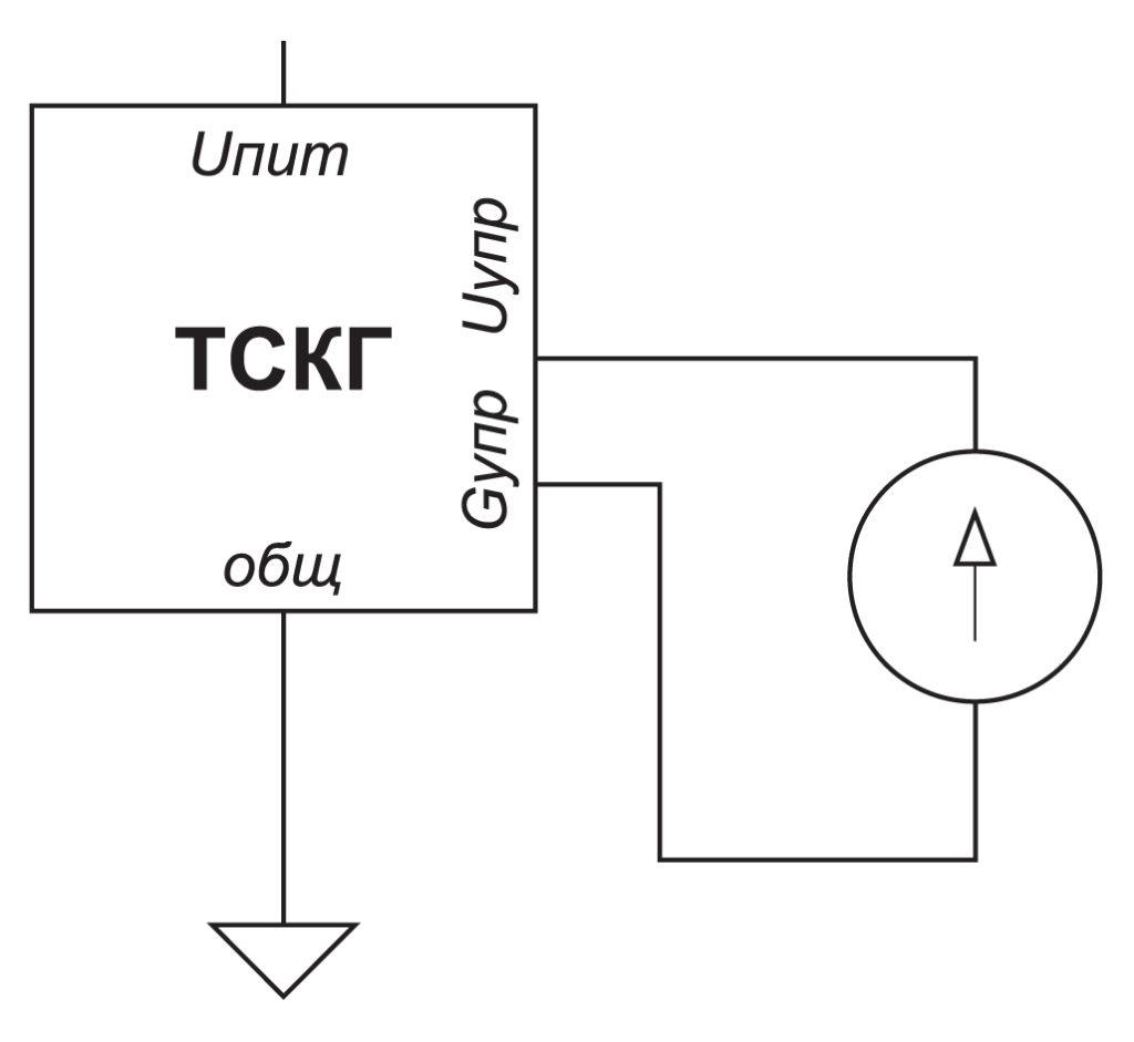 Схема включения генератора с аналоговым управлением с раздельными землями