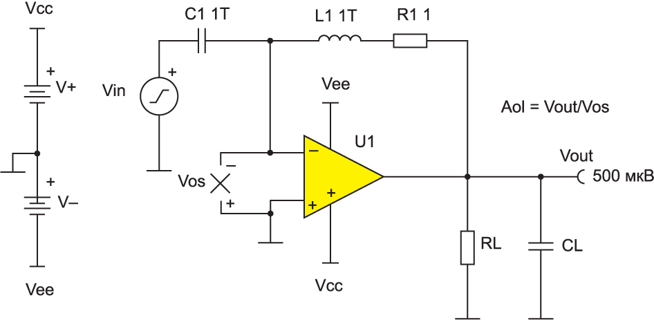 Схема для тестирования схемы с разомкнутой ОС