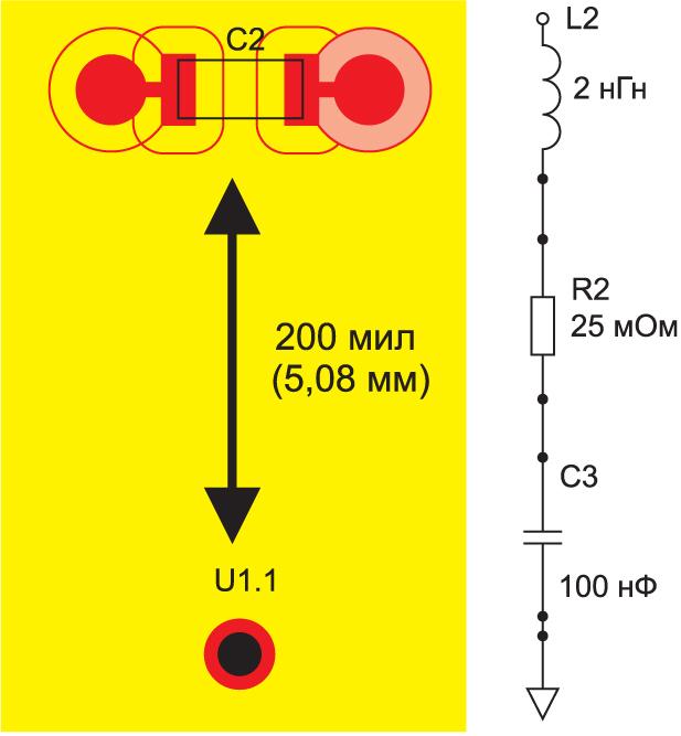 Установка развязывающего конденсатора С2