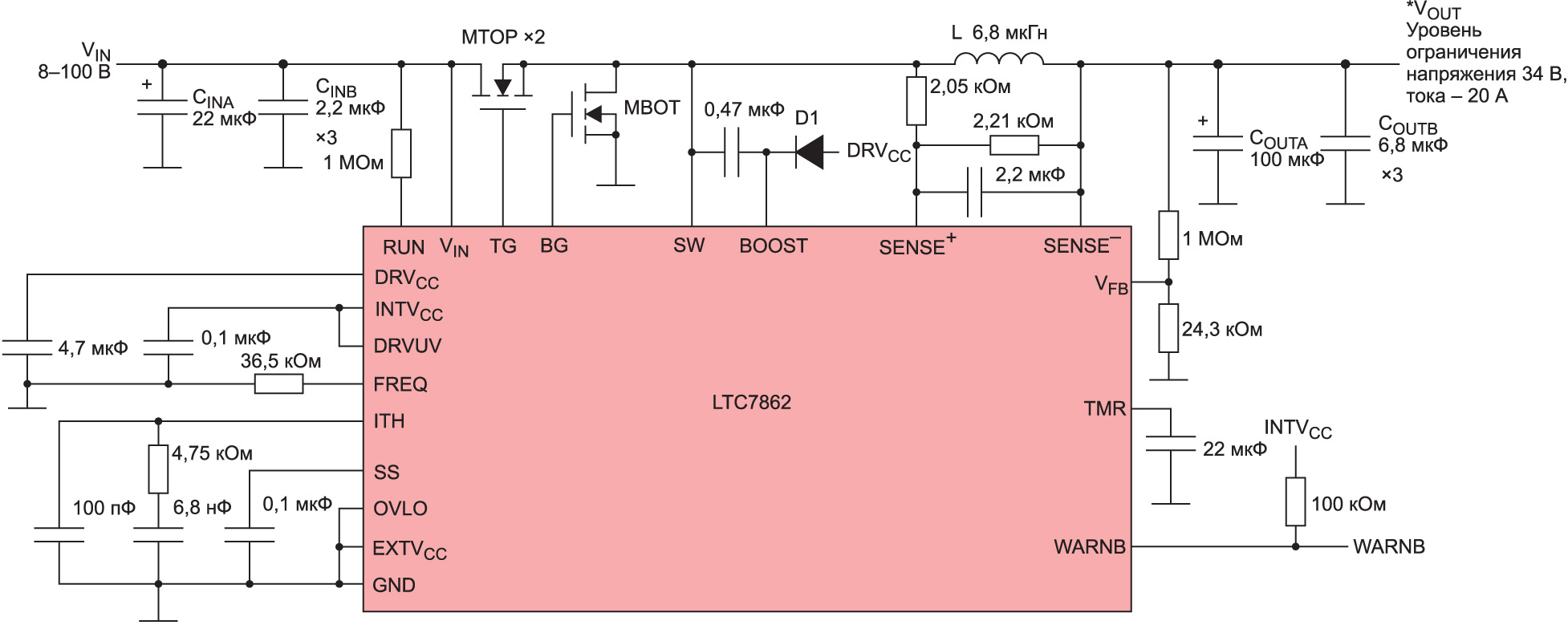 Схема включения ограничителя LTC7862