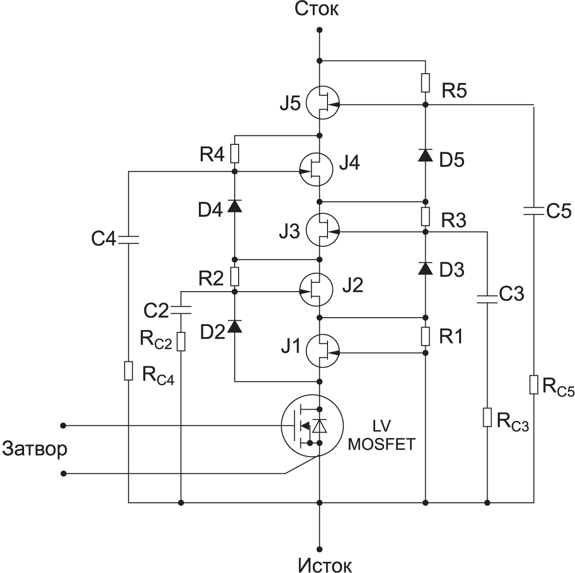Схема суперкаскода