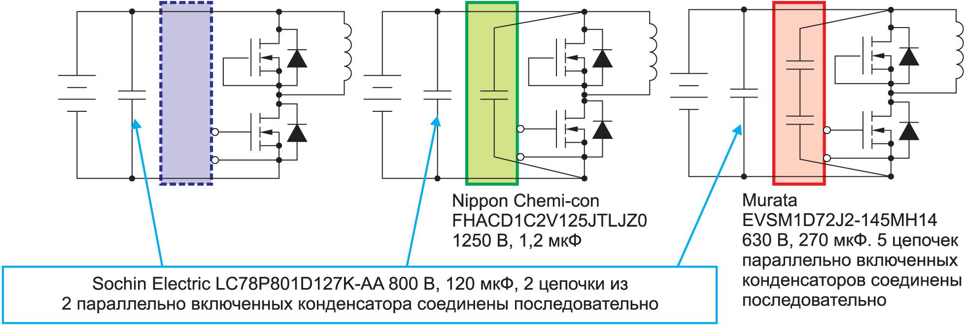 2-каскадная снабберная цепь