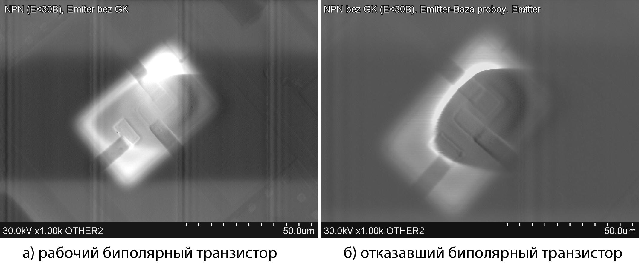 Биполярный транзистор в режиме EBIC, с локализованным местом пробоя эмиттер–база
