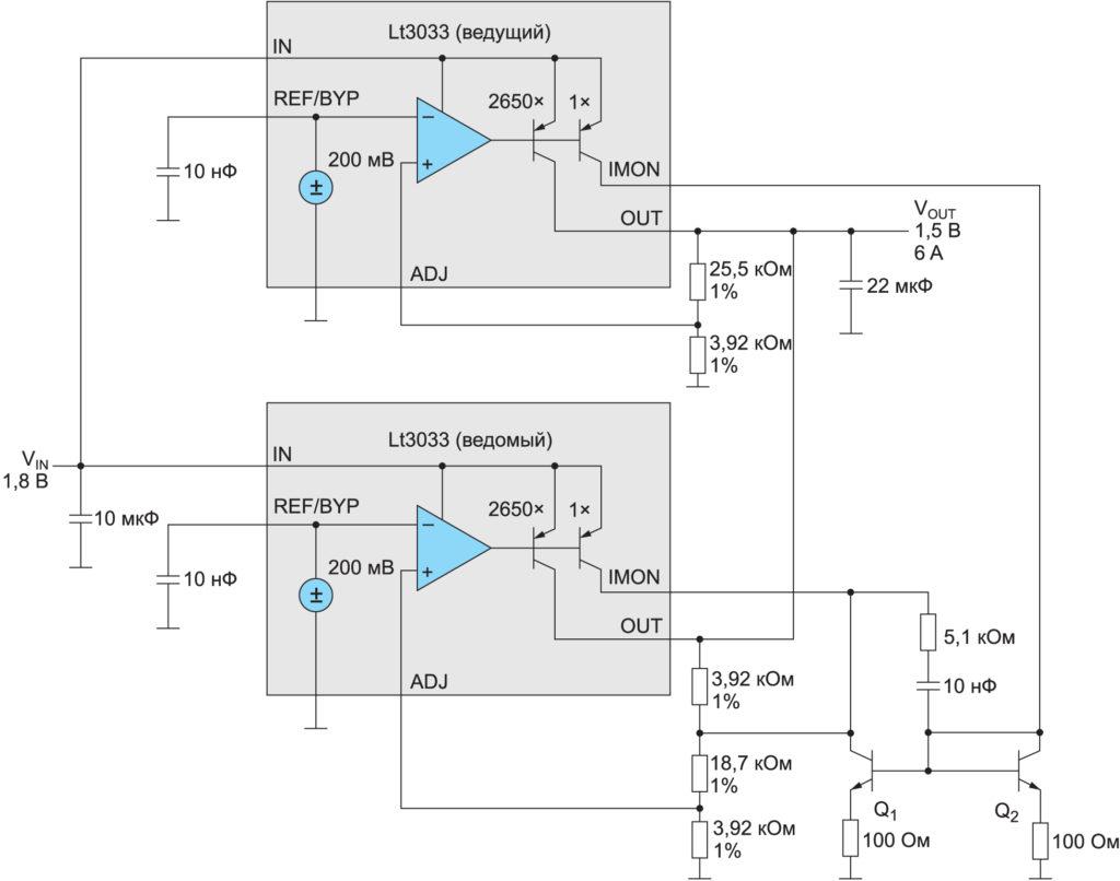 Схема параллельного включения LDO-стабилизаторов LT3033