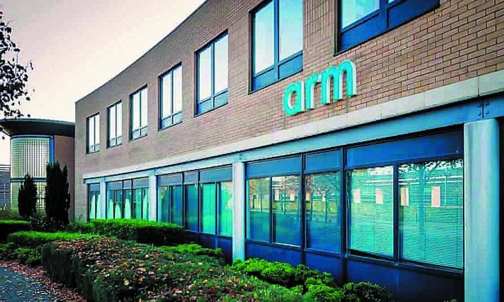 Офис фирмы Arm в Кембридже [10]