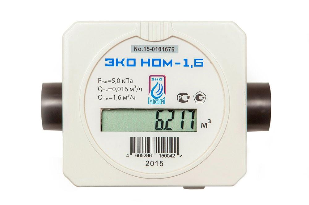 Все про электронные газовые счетчики: принцип работы и советы по выбору