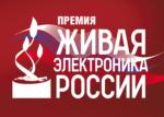 Определены лауреаты Премии «Живая электроника России 2021»