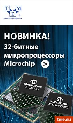 https://www.tme.eu/ru/news/library-articles/page/42113/Narzedzia-programistyczne-do-MPU-firmy-Microchip/?utm_source=Russian_Electronics_&utm_medium=banner&utm_campaign=2020-10_Microchip_-_kampania_informacyjna_-_MPU_(mikroprocesory)_3344_240x400_RU